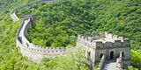 Panoramic view of the Chinese Great Wall in summer time